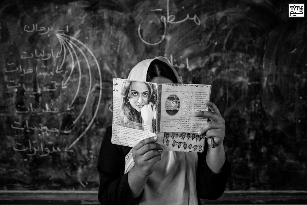 Photo By Majid Saeedi