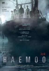 Haemoo at TIFF 2014