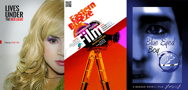Photo of Top 10 Anticipated Films to see at EBIFF