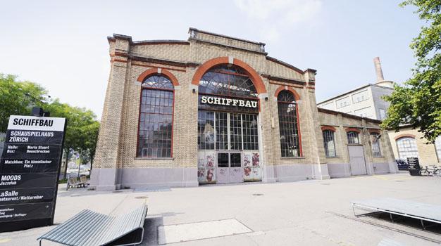 سالن تئاتر«Schiffbau – کشتی سازی»