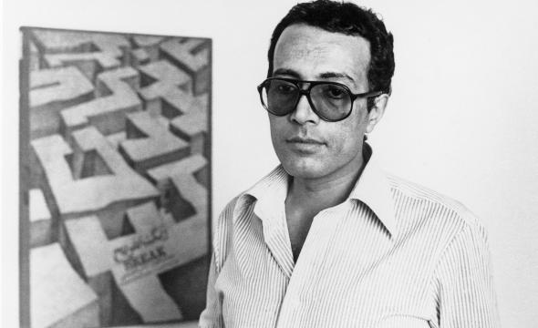 Portrait_of_abbas_kiarostami_credit_janus_films