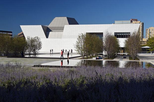 Aga Khan Museum - Toronto