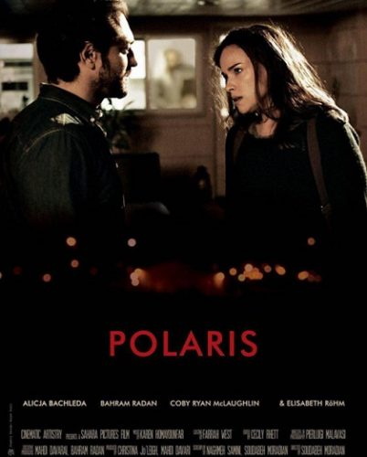 film-polaris-2