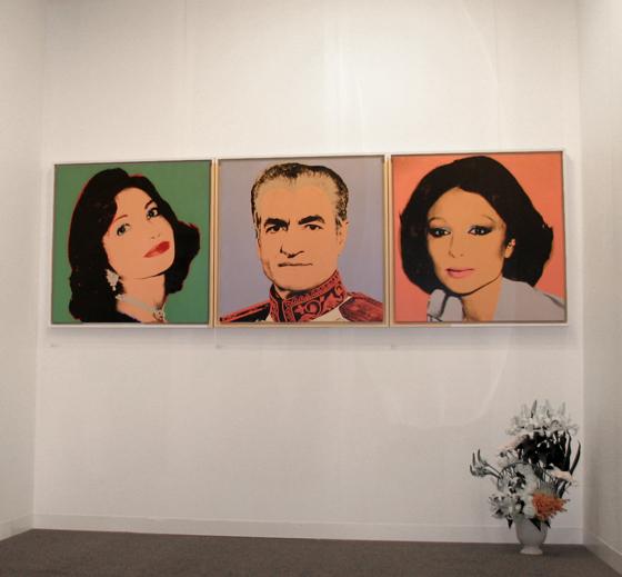 Andy Warhol's Farah Ashraf Pahlavi (Princess of Iran) (1978), Mohammad Reza Pahlavi (Shah of Iran) (1977), and Farah Diba Pahlavi (Empress of Iran) (1977),