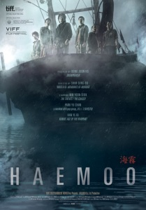 Haemoo at TIFF 2014