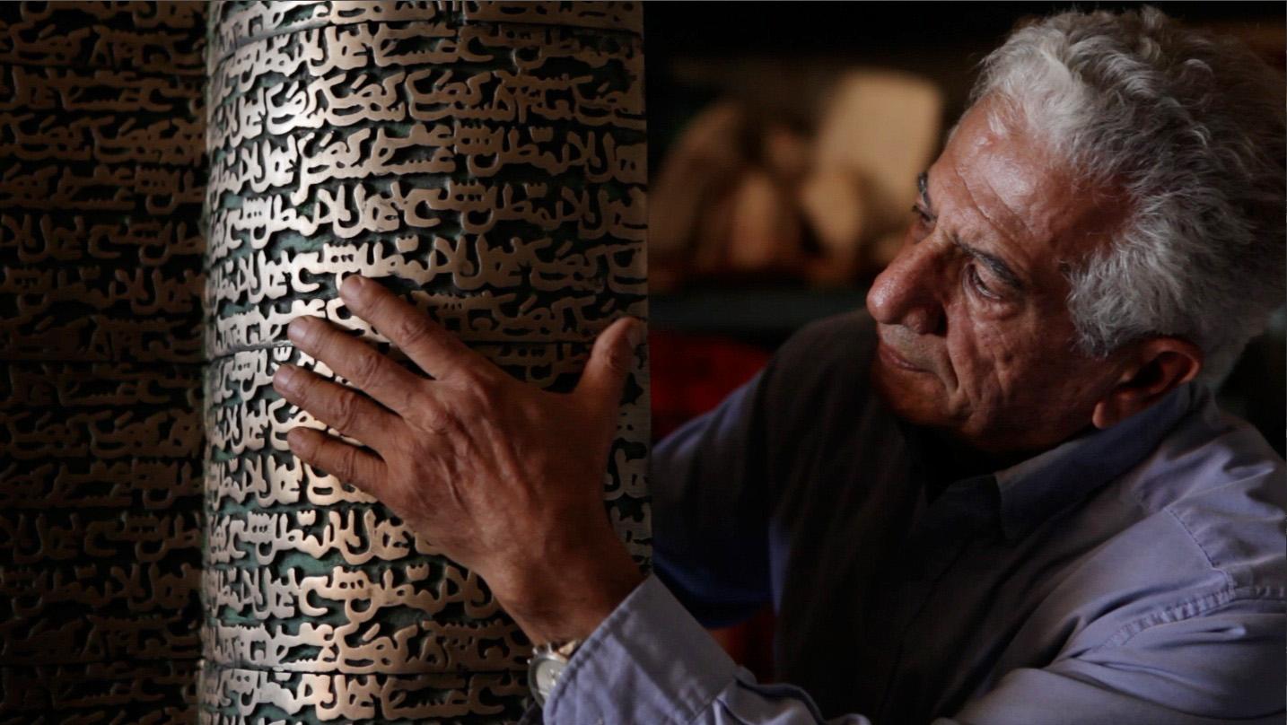 Photo of آقاخان در محاصره 3 مجسمه غول آسا
