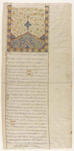 نامه عباس میرزا به ناپلئون - Letter from Crown Prince 'Abbas Mirza to Napoleon
