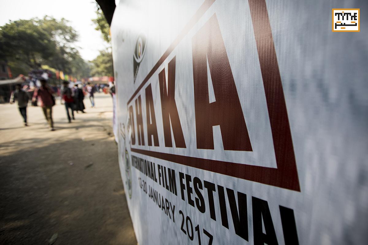 Photo of پانزدهمین جشنواره بین المللی فیلم داکا
