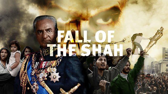 Photo of سقوط شاه، نمایشنامه تازه بی.بی.سی